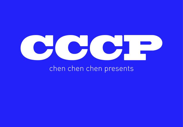Chen C. on SoundBetter