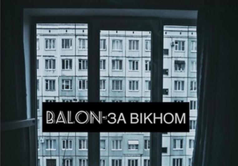 БАЛОН on SoundBetter