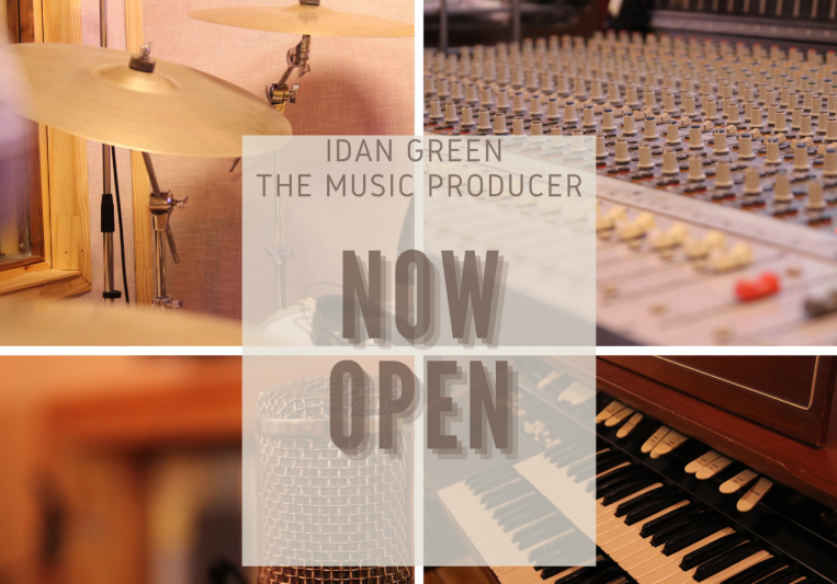 Idan Green on SoundBetter