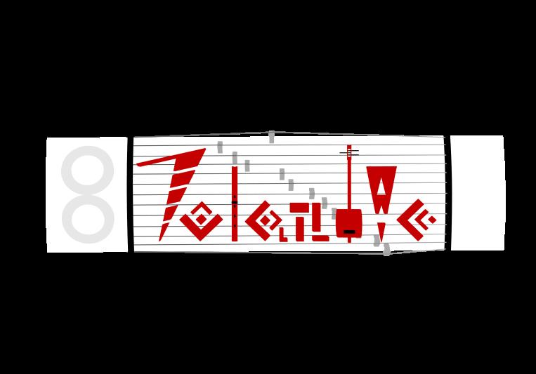 Doland!c on SoundBetter