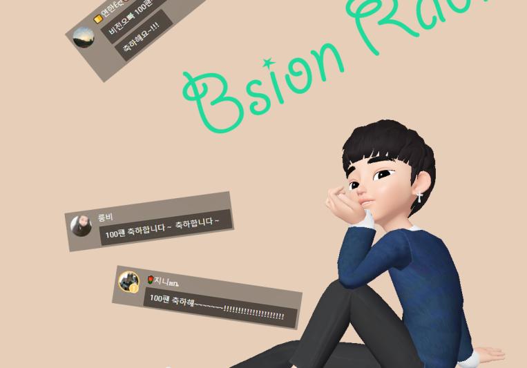 Bsion21 on SoundBetter