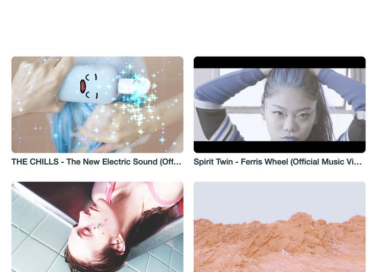 Sealoch Studio on SoundBetter