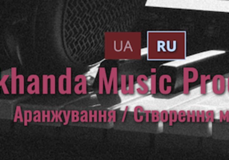 Sakhanda Music Production on SoundBetter
