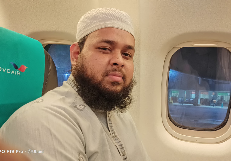 MD Ubaidullah on SoundBetter