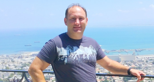 Photo of GILY HADAR