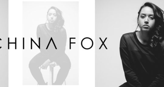 Photo of China Fox