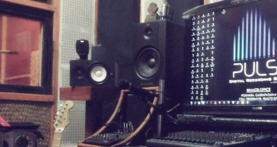 Photo of Pulse Digital Recording Studio