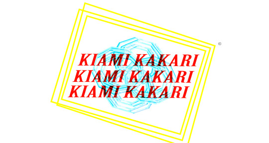 Photo of Kiami Kakari