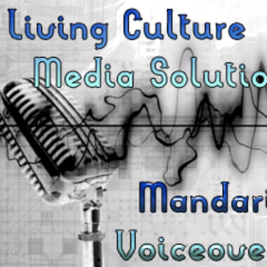 Living Culture Media Solutions on SoundBetter