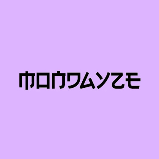 Mondayze on SoundBetter