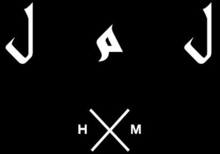 MULLA from HDXMULLA on SoundBetter