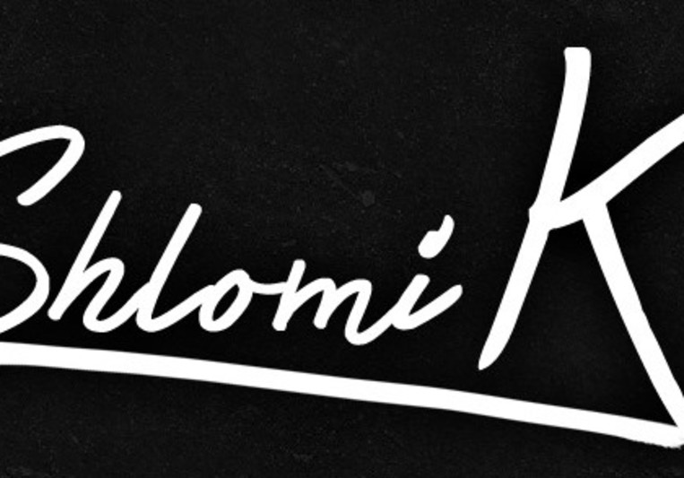 Shlomi K. on SoundBetter