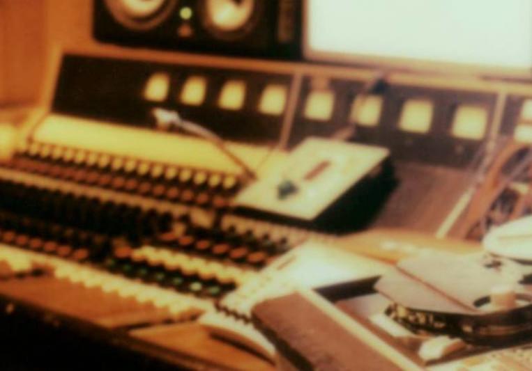 Coxinhell Recording Studio on SoundBetter