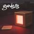 Gansis-soundbetter