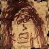 Andi_kinley_pen_profile_burnt_tiled_500