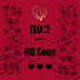 All_love_cover