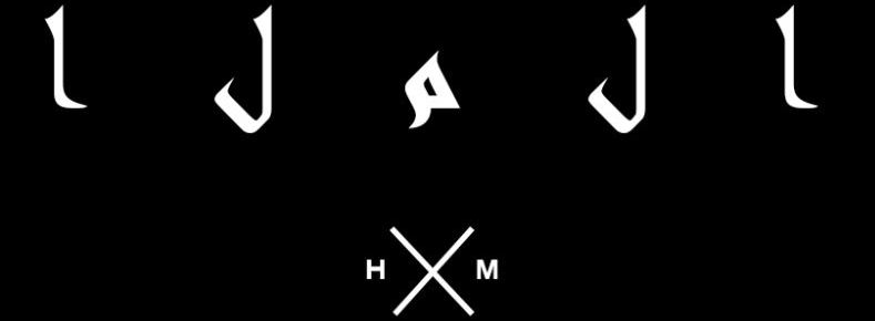 Hxm__2_