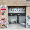 Bushwick film/photo studio and event space - 0