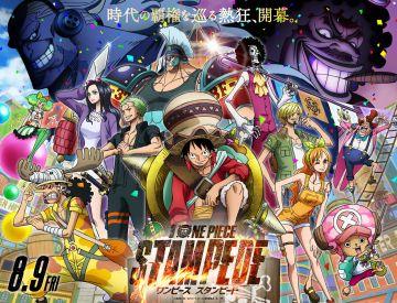 One Piece Stampede:  le long-métrage se dévoile un peu plus dans une nouvelle bande-annonce en VO