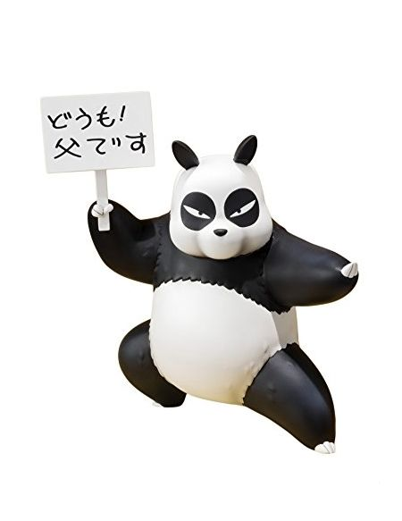 BANDAI BAN14817 Figuartszero Genma Saotome Ranma Figurine articulée 1,3 cm