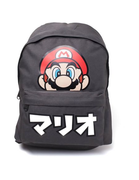 Nintendo Super Mario Japanese Text Placed Printed Backpack - Black