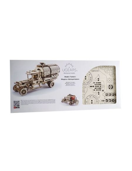 Puzzle 3D Ugears Tanker