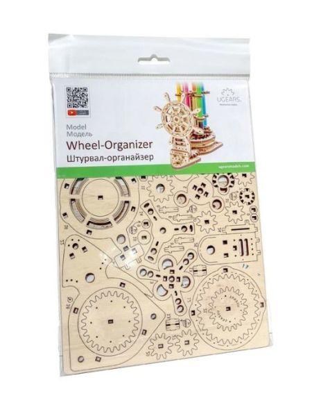 Puzzle 3D Ugears Wheel Organizer