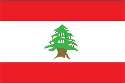 Lebanon World Flag