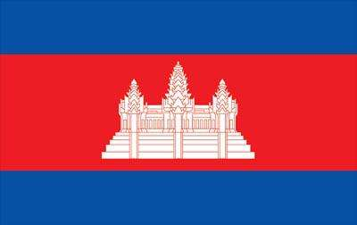 Cambodia World Flag