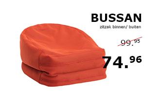 Ikea Zitzak Buiten.Oranje Zitzak Bussan Voor 74 95 Ikea Haarlem