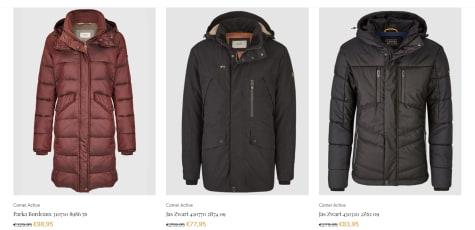 Maison Lab sale met 70% korting op Camel Active jassen