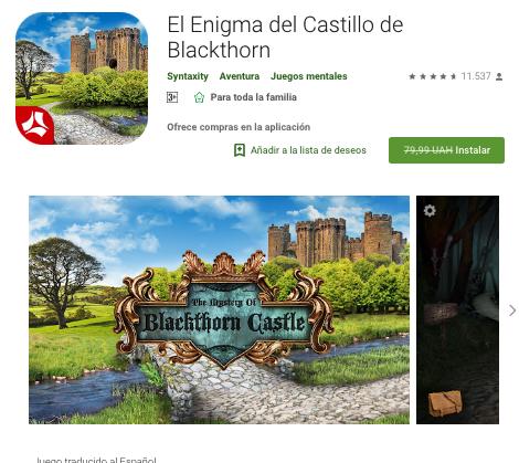 Juego Aventuras Enigma Del Castillo De Blackthorn Gratis Para Android