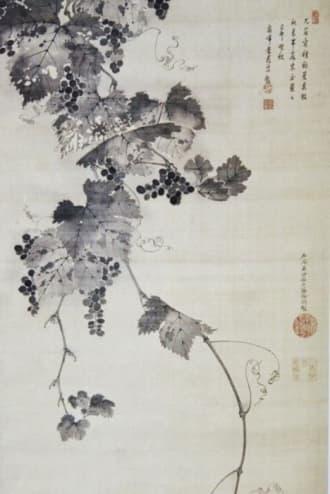 Painting of a grapevine by Ito Jakuchu (1716-1800)