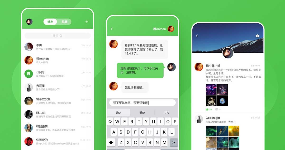 Aplikasi Kencan Online WeChat