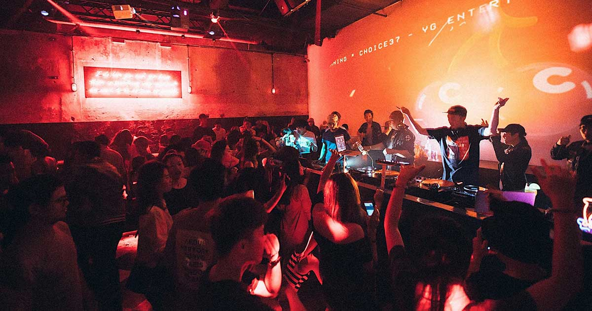 Night club singapore - Cherry Discotheque