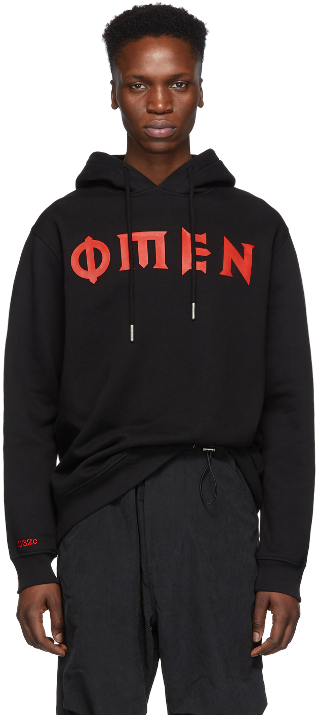 032c Accessories Black Cosmic Workshop 'Omen' Hoodie
