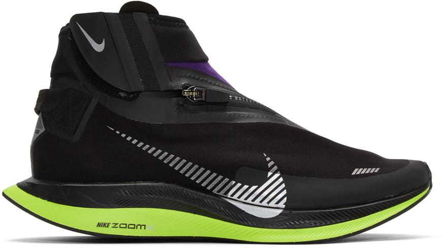 Nike Sneakers Black & Purple Zoom Pegasus Turbo Shield WP Sneakers