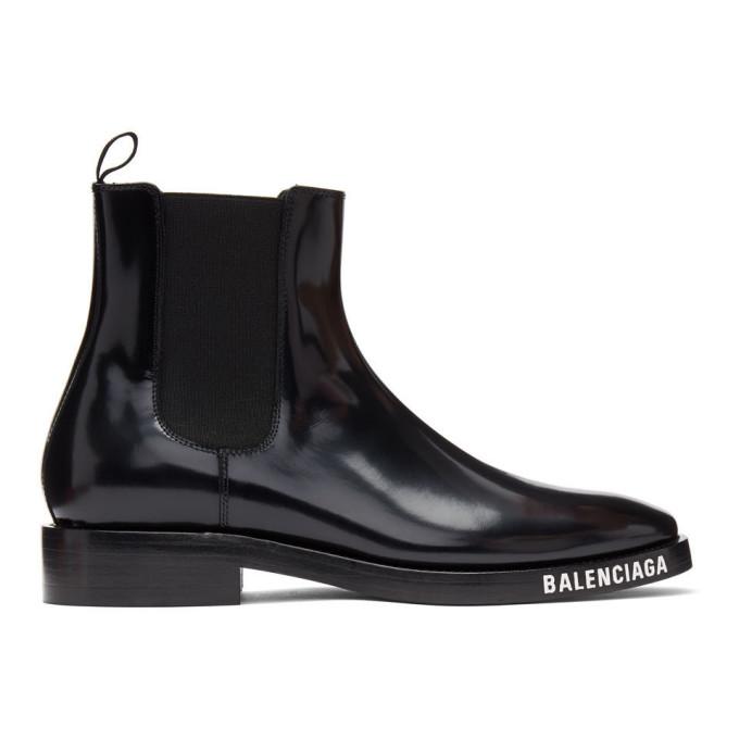 Balenciaga Logo-debossed Patent-leather