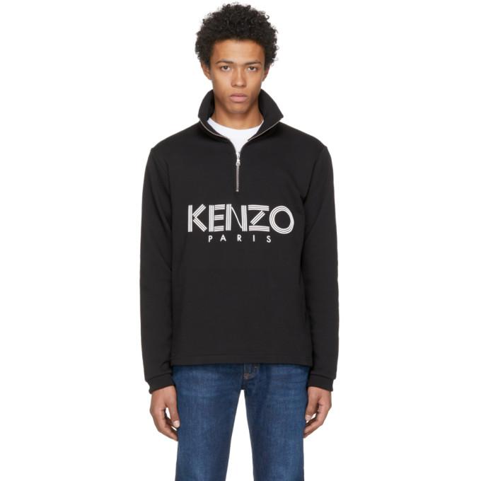 Kenzo Black Logo Zip Sweatshirt