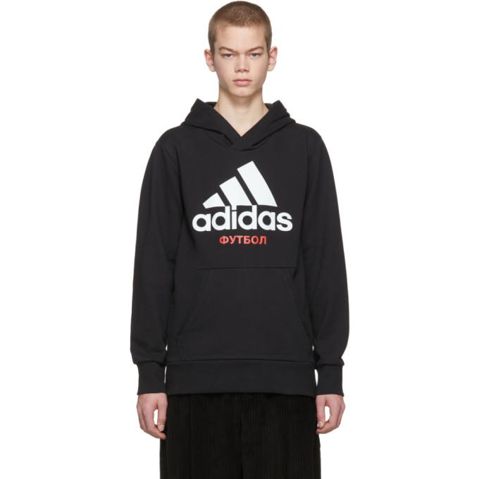 Image of Gosha Rubchinskiy Black adidas Originals Edition Hoodie
