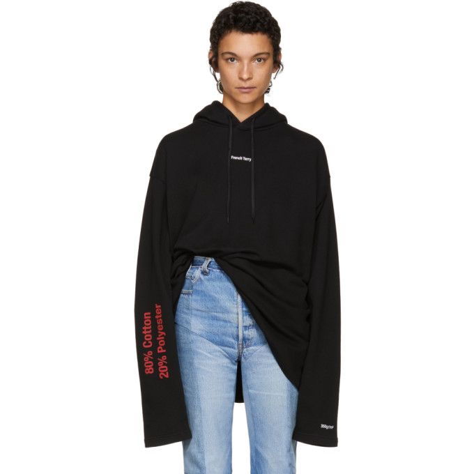 Vetements Black French Terry Hoodie