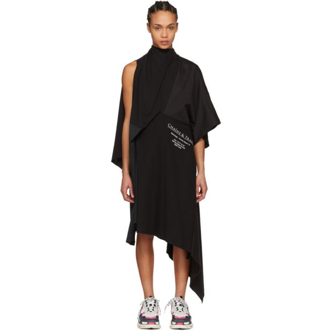 Balenciaga Black Chaîne & Trames Dress
