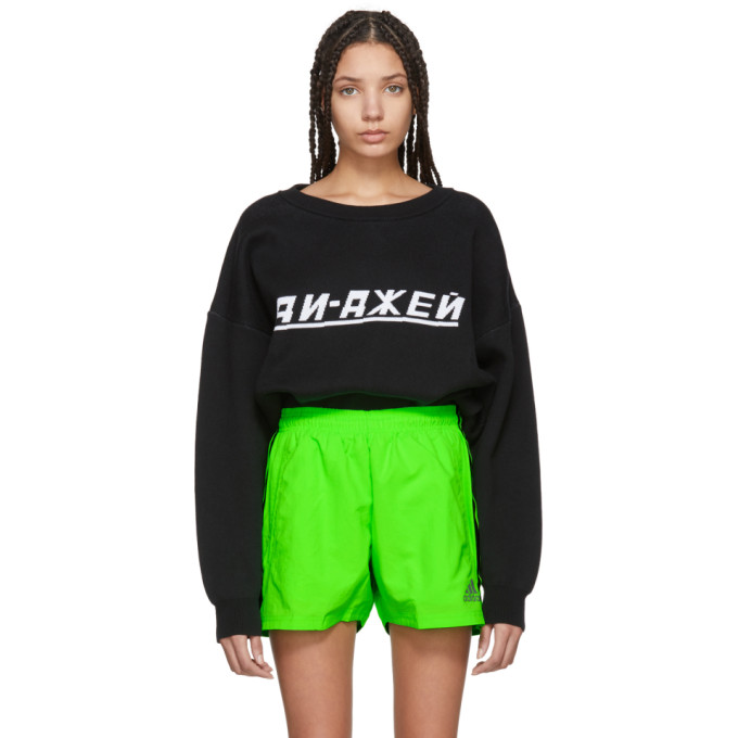 Image of Gosha Rubchinskiy Black DJ Logo Sweater