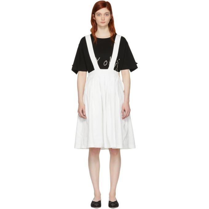 Image of Comme des Garçons Girl Off-White Suspender Skirt