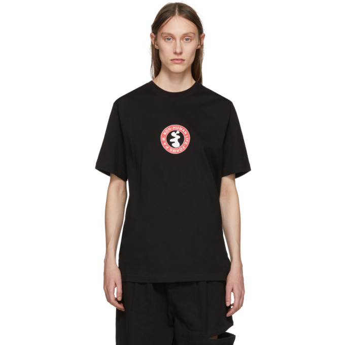 Perks and Mini Black 'What Is Real?' T-Shirt