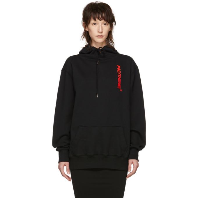 Polythene* Optics Pull a capuche et logo noir Vertical
