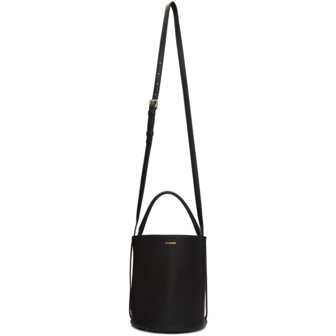 Jil Sander Black Small Basket Bag