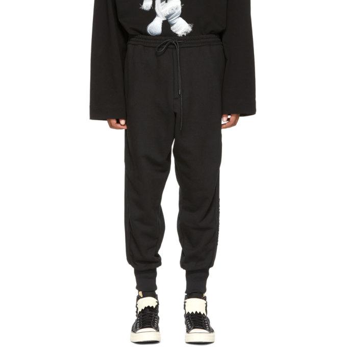 Image of Juun.J Black Cuffed Jogger Pants