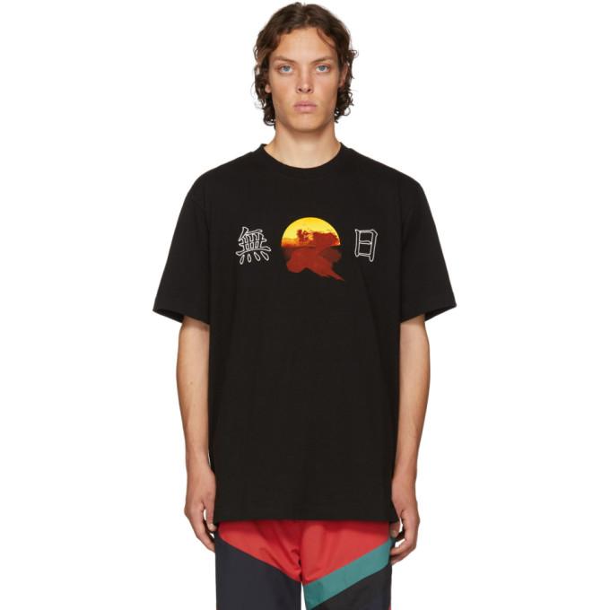 Image of D by D Black No Sun T-Shirt