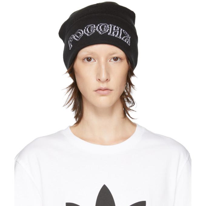fde4a779d5718 Gosha Rubchinskiy Black adidas Originals Edition Knit Beanie